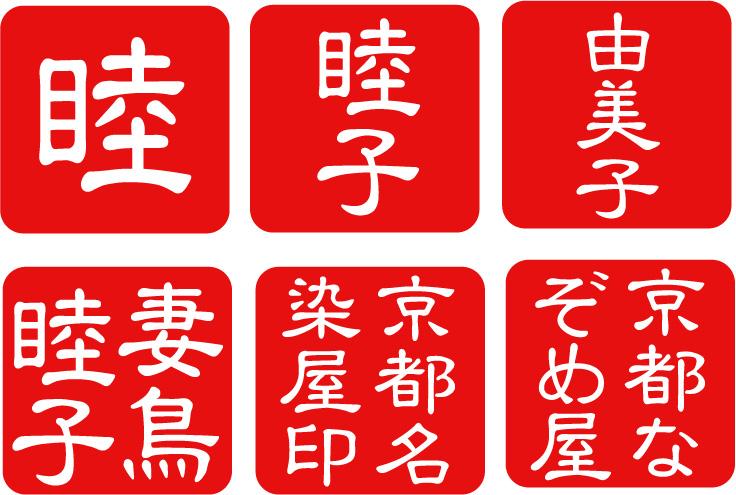 rakkan-shironuki